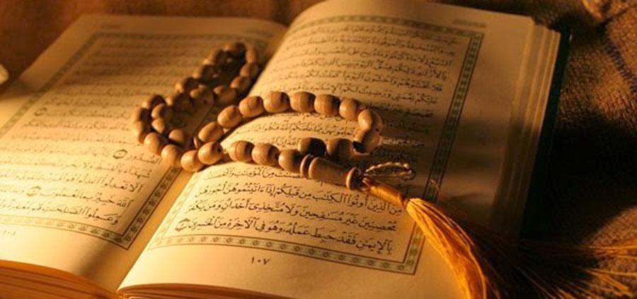 Entstehung Koran
